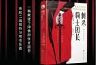 《刺杀骑士团长》:是时候告别林少华的矫情翻译和江郎才尽的村上春树了!
