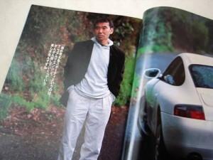村上春樹 & Porsche