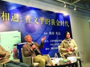 """思南文学之家周末""""论道"""":村上春树有严重缺陷"""