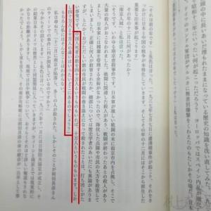 村上春树新书一出,日本右翼都气疯了