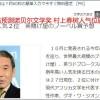 2017诺贝尔文学奖10月10日揭晓 村上春树位居博彩赔率榜第二