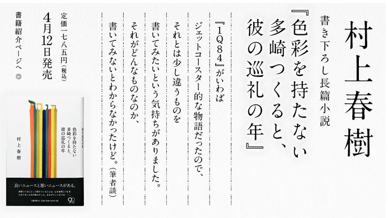 newbook412