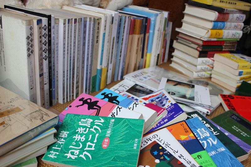 站长的村上书籍一览