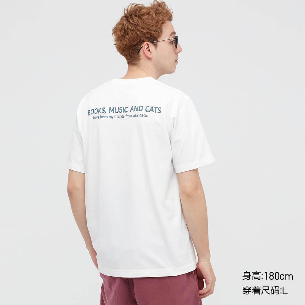 优衣库--村上春树合作系列 3月8日 中国开售