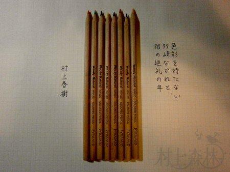 f:id:masayukisakane:20130715125839j:image