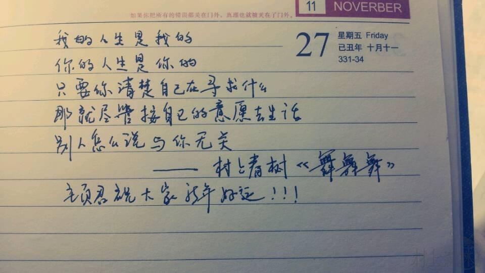 森林夜话(14):昨天、今天与明天-2014-01-01