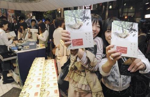 村上春树新作开始发售发行量达30万册(图)