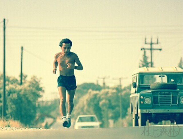 我跑步,只是跑着