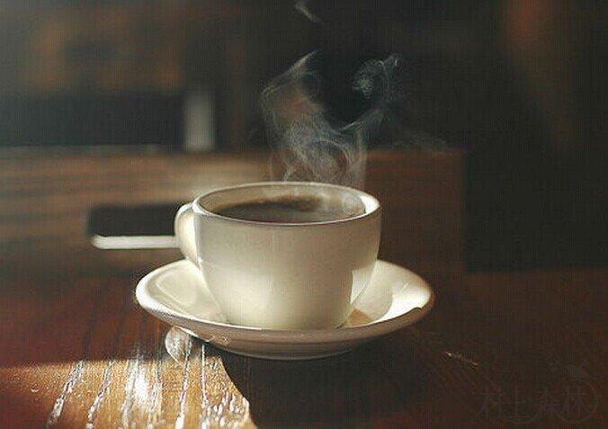 村上广播(28)| 一杯咖啡带来的温暖
