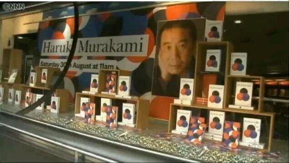 视频: 村上春樹伦敦书店签售会