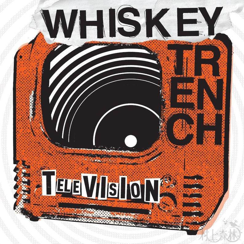 如果威士忌的语言是黑胶