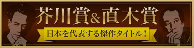 村上春树为何无缘日本文学最高奖