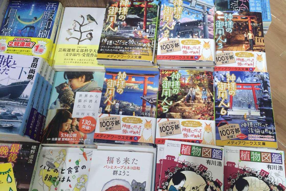 日本作家多有钱,看看村上春树的收入就知道了