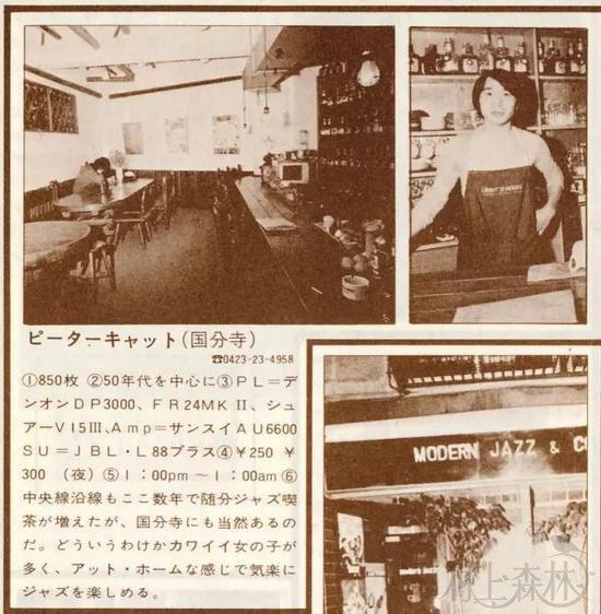 村上春树32岁当作家69岁成DJ 人生何时开始都不晚